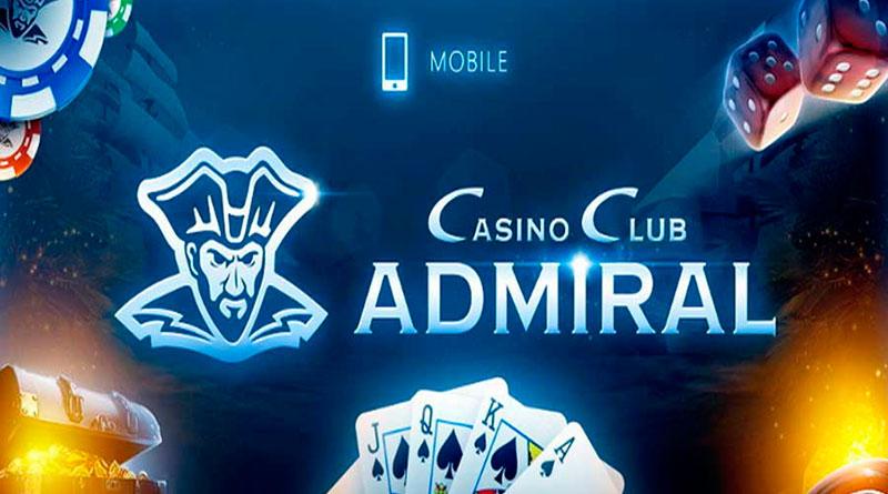 В казино Адмирал проще всего выигрывать деньги